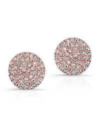 Anne Sisteron - Pink 14kt Rose Gold Diamond Disc Stud Earrings - Lyst