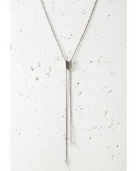Forever 21 | Metallic Chevron Pendant Lariat Necklace | Lyst