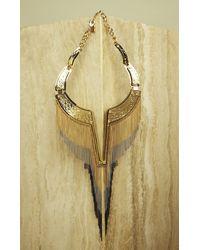 BCBGMAXAZRIA - Multicolor Chain Fringe Plate Collar Necklace - Lyst