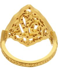 Cathy Waterman - Metallic Love Ring - Lyst