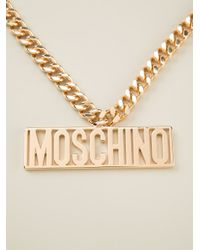 Moschino | Metallic Logo Plaque Necklace | Lyst