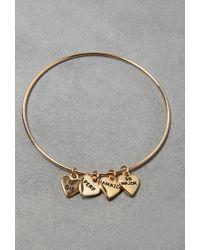 Forever 21 - Metallic Flash Trash Conversation Hearts Charm Bracelet - Lyst