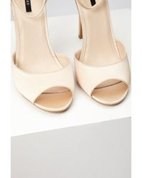 Forever 21 - Metallic Satin Ankle-strap Sandals - Lyst
