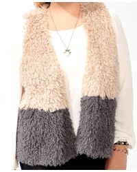 Forever 21 - Brown Plus Size Colorblocked Shag Vest - Lyst