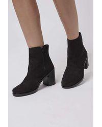 TOPSHOP | Black Braid Zip Boots | Lyst
