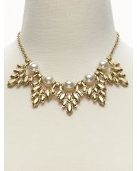 Banana Republic | Metallic Pearl Leaf Necklace | Lyst