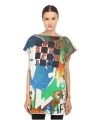 Vivienne Westwood - Multicolor Destroy Square T-shirt for Men - Lyst