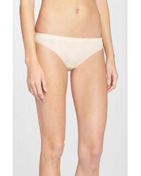 Halogen | Natural Seamless Bikini | Lyst