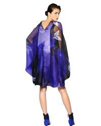 Giorgio Armani   Blue Silk Organza Dress   Lyst