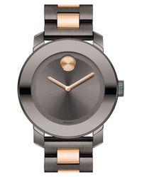 Movado - Black 'bold' Two-tone Bracelet Watch - Lyst