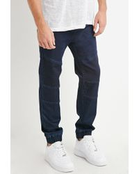 Forever 21 | Blue Topstitched Denim Joggers for Men | Lyst