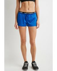 Forever 21 - Blue Active No Days Off Mesh Shorts - Lyst