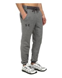 Under Armour | Gray Ua Rival Cotton Novelty Jogger Pant for Men | Lyst