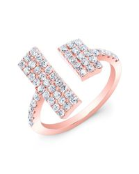 Anne Sisteron | Pink 14kt Rose Gold Diamond Double Brick Ring | Lyst