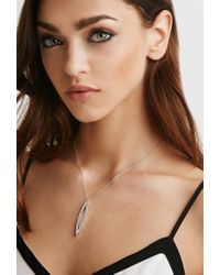 Forever 21 - Metallic Cc Skye Cat Eye Necklace - Lyst