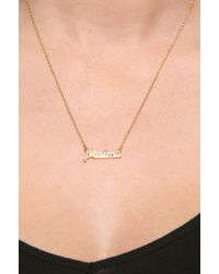 Jessica Elliot | Metallic J'taime Necklace | Lyst