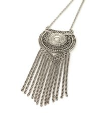 Forever 21 - Metallic Fringe Medallion Long Necklace - Lyst