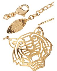 KENZO | Metallic Gold Tone Cut-Out Tiger Necklace | Lyst