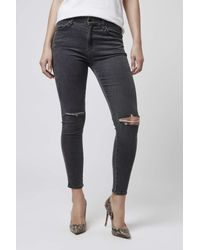 TOPSHOP - Gray Moto Dark Grey Rip Leigh Jeans - Lyst