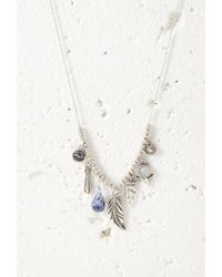 Forever 21 - Metallic Feather Charm Longline Necklace - Lyst