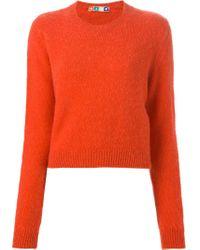 MSGM - Orange 'vivido' Sweater - Lyst