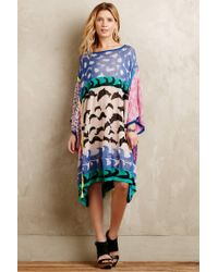 Tsumori Chisato - Multicolor Seascape Jacquard Dress - Lyst