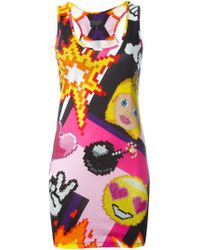 Philipp Plein | Multicolor 'try' Tank Top | Lyst