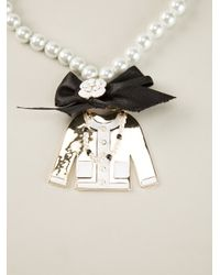 Edward Achour Paris | White Jacket Necklace | Lyst