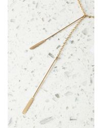 Forever 21 | Metallic By Boe Dangling Paddles Necklace | Lyst