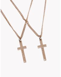 DSquared² - Metallic Jesus Necklace for Men - Lyst