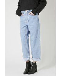 TOPSHOP - Blue Vintage Jeans By Boutique - Lyst