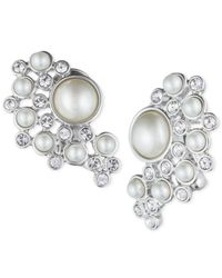 Givenchy - White Silver-tone Faux Pearl And Crystal Cluster Earrings - Lyst