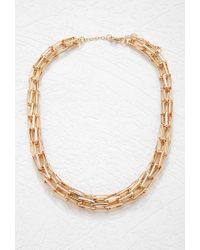 Forever 21 | Metallic Elongated Box Chain Necklace | Lyst