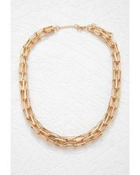 Forever 21 - Metallic Elongated Box Chain Necklace - Lyst