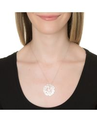 Ginette NY | Medium Lace Monogram Necklace, White Gold | Lyst