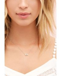 Forever 21 - Metallic Adorn512 Xo Silver Necklace - Lyst