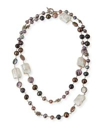 Stephen Dweck | Brown Graduated Pearl Necklace With Daisy Stations | Lyst