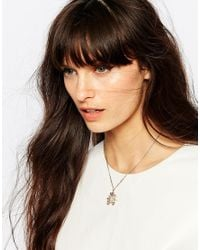 Vivienne Westwood - Metallic Rose Gold Gillian Pendant Necklace - Lyst