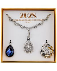 2028 | Silver-tone Blue And Clear Crystal 3-in-1 Interchangeable Pendant Necklace Box Set | Lyst