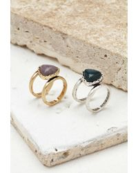 Forever 21 | Metallic Cutout Band Ring Set | Lyst