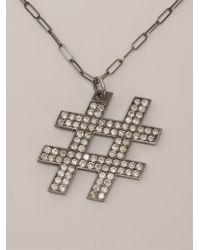 Kelly Wearstler Metallic 'hashtag' Necklace