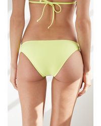 Forever 21 - Yellow Loop-side Low-rise Bottoms - Lyst