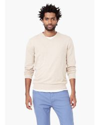 Mango - Natural Cotton Cashmere-blend Sweater for Men - Lyst