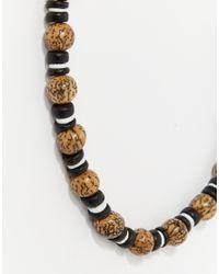 Classics 77 - Brown Bula Necklace for Men - Lyst