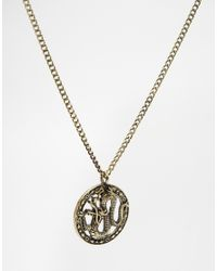 Icon Brand - Metallic Snake Necklace for Men - Lyst
