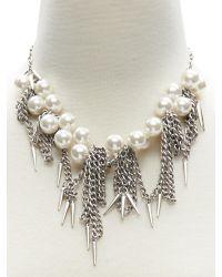 Banana Republic - Metallic Pearl Spike Necklace - Lyst