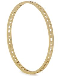 Marc By Marc Jacobs | Metallic Cut It Out Gold Tone Bracelet | Lyst