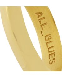 Acne Studios | Metallic Gold-Plated Sterling Silver Ring for Men | Lyst