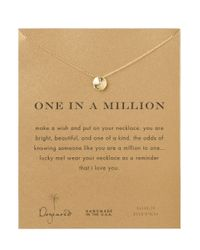 Dogeared | Metallic One In A Million Necklace | Lyst
