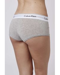 TOPSHOP - Gray Modern Cotton Grey Marl Shorts By Calvin Klein - Lyst